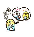 「インコちゃん」お出かけパック(個別スタンプ:01)