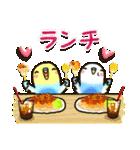 「インコちゃん」お出かけパック(個別スタンプ:02)