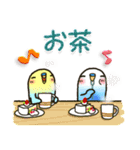 「インコちゃん」お出かけパック(個別スタンプ:03)