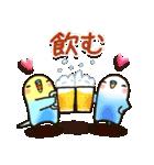 「インコちゃん」お出かけパック(個別スタンプ:04)