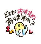 「インコちゃん」お出かけパック(個別スタンプ:05)