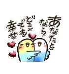 「インコちゃん」お出かけパック(個別スタンプ:06)