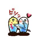 「インコちゃん」お出かけパック(個別スタンプ:08)