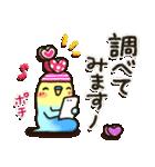 「インコちゃん」お出かけパック(個別スタンプ:09)