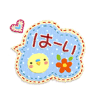 「インコちゃん」お出かけパック(個別スタンプ:11)