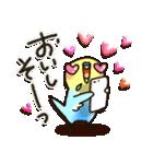 「インコちゃん」お出かけパック(個別スタンプ:12)