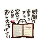 「インコちゃん」お出かけパック(個別スタンプ:13)
