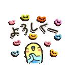 「インコちゃん」お出かけパック(個別スタンプ:14)