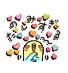 「インコちゃん」お出かけパック(個別スタンプ:16)