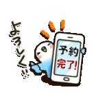 「インコちゃん」お出かけパック(個別スタンプ:17)