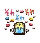 「インコちゃん」お出かけパック(個別スタンプ:21)