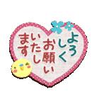 「インコちゃん」お出かけパック(個別スタンプ:22)