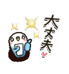 「インコちゃん」お出かけパック(個別スタンプ:24)