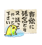 「インコちゃん」お出かけパック(個別スタンプ:25)