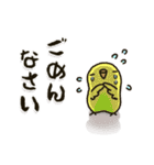 「インコちゃん」お出かけパック(個別スタンプ:26)