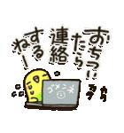 「インコちゃん」お出かけパック(個別スタンプ:27)