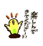 「インコちゃん」お出かけパック(個別スタンプ:29)