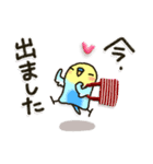 「インコちゃん」お出かけパック(個別スタンプ:30)