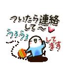 「インコちゃん」お出かけパック(個別スタンプ:33)