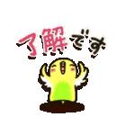 「インコちゃん」お出かけパック(個別スタンプ:34)