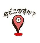 「インコちゃん」お出かけパック(個別スタンプ:35)