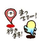 「インコちゃん」お出かけパック(個別スタンプ:36)