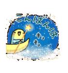 「インコちゃん」お出かけパック(個別スタンプ:37)
