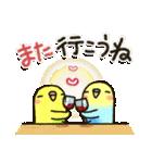 「インコちゃん」お出かけパック(個別スタンプ:38)