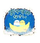「インコちゃん」お出かけパック(個別スタンプ:40)