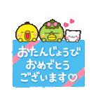 ひよこのぴっぴ【ハピバ専用スタンプ】(個別スタンプ:03)