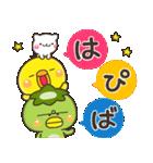 ひよこのぴっぴ【ハピバ専用スタンプ】(個別スタンプ:04)
