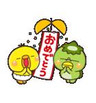ひよこのぴっぴ【ハピバ専用スタンプ】(個別スタンプ:14)