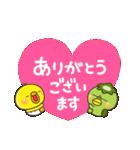 ひよこのぴっぴ【ハピバ専用スタンプ】(個別スタンプ:21)