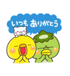 ひよこのぴっぴ【ハピバ専用スタンプ】(個別スタンプ:22)