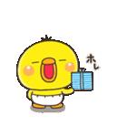 ひよこのぴっぴ【ハピバ専用スタンプ】(個別スタンプ:25)