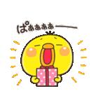 ひよこのぴっぴ【ハピバ専用スタンプ】(個別スタンプ:27)