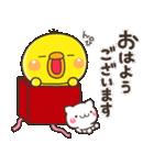 ひよこのぴっぴ【ハピバ専用スタンプ】(個別スタンプ:30)