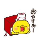 ひよこのぴっぴ【ハピバ専用スタンプ】(個別スタンプ:31)