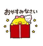 ひよこのぴっぴ【ハピバ専用スタンプ】(個別スタンプ:32)