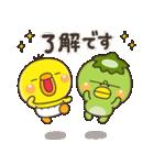 ひよこのぴっぴ【ハピバ専用スタンプ】(個別スタンプ:34)