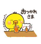 ひよこのぴっぴ【ハピバ専用スタンプ】(個別スタンプ:35)