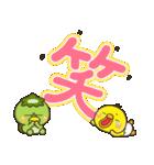 ひよこのぴっぴ【ハピバ専用スタンプ】(個別スタンプ:37)