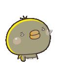 ひよこのぴっぴ【ハピバ専用スタンプ】(個別スタンプ:39)