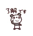 ぱんだろん(基本セット)(個別スタンプ:01)