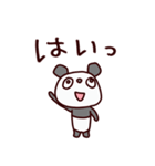 ぱんだろん(基本セット)(個別スタンプ:02)