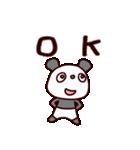 ぱんだろん(基本セット)(個別スタンプ:03)