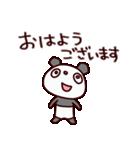 ぱんだろん(基本セット)(個別スタンプ:05)
