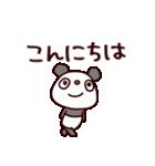 ぱんだろん(基本セット)(個別スタンプ:07)