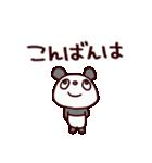 ぱんだろん(基本セット)(個別スタンプ:08)