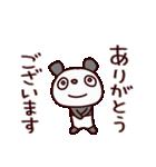 ぱんだろん(基本セット)(個別スタンプ:09)